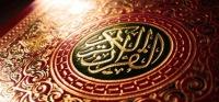 Будь доволен Аллахом