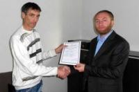 Бывший священник Болгарской патриархии принял Ислам
