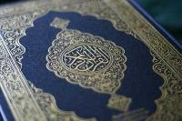 В Турции найден Коран, возраст которого - около 600 лет