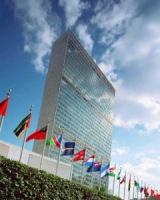 Генассамблея ООН выдвинула требования к Израилю