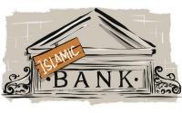 Исламский банк на весах ислама