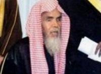 Шейх Абу Абдулла Абдуррахман бин Насер аль-Баррак حفظه الله