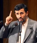 В Иране взрыв диверсантов уничтожил ядерный объект в Форду?