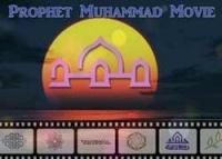 В Голливуде снимут сериал о Пророке Мухаммаде (мир и благословение ему)
