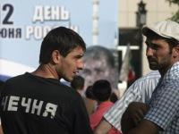 Чечня отвергла спец-кодекс поведения для кавказцев