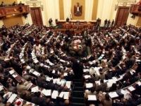 В правительстве Египта произойдут изменения