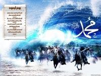 Для чего создают Ассоциацию исламских сайтов?