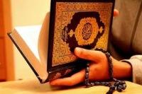 Японцы соревнуются в чтении Корана