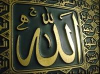 Малайзийский султан запретил немусульманам использовать слово «Аллах»