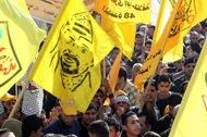 В Газе состоялся митинг сторонников Фатха, впервые за много лет