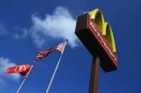 Мусульмане оштрафовали McDonald's на 700 тысяч долларов