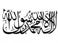 Ясное разъяснение манхаджа саляфов. 12-е правило