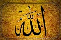 Пушкинский музей откроет выставку исламского искусства