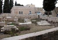 Нападение на мечеть в Иерусалиме
