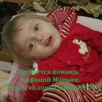 Помогите моей Марьямушке!!!