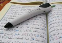 В Турции начато производство электронных ручек, читающих Коран