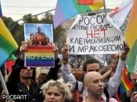 США: Закон о гей-пропаганде противоречит обязательствам России в области прав человека