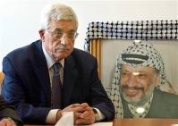 "Махмуд Аббас переименовал ПНА в ""Государство Палестина"""