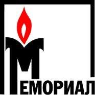 """В Кыргызстане изучают доклад ПЦ """"Мемориал"""" о притеснении российских мусульман"""