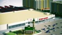Мечеть или торговый центр?