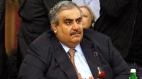 Бахрейн заявил о желании иметь ядерное оружие