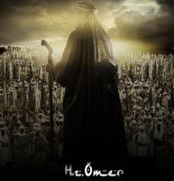 Фильм Умар ибн аль Хаттаб (смотреть онлайн или скачать торрент трекер)