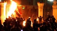 Демонстранты подожгли президентский дворец