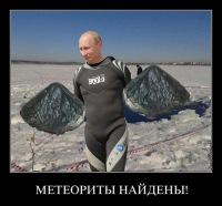 15 шуток о челябинском метеорите