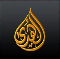 Умар Аль-Банна - Я виноват что умма в упадке
