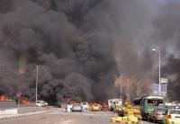 В центре Дамаска взорвался автомобиль