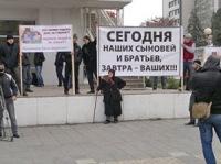 Махачкала митингует против политики власти (ВИДЕО)