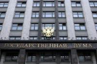 Специальный клуб при Госдуме будет решать межнациональные вопросы