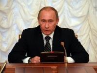 """Путин призвал МВД пресекать экстремизм """"самым жестким образом"""""""