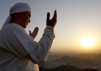 Обращение к духовным лидерам и мужчинам из числа уммы Мухаммада с.г.в