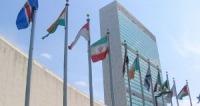 ОИС добивается членства в Совбезе ООН
