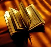 Коран и мироздание