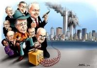 Bопрос о терроризме