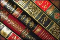 Вышла в свет новая энциклопедия исламских наук