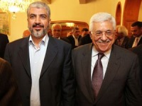 ХАМАС и ФАТХ намерены создать правительство национального единства