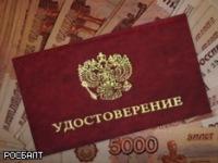 Россия – рай для казнокрадов и мошенников