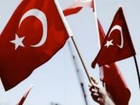 В РИУ открылся турецкий центр