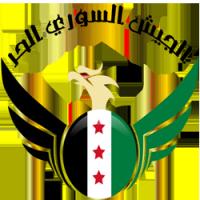 Свободной сирийской армии не существует