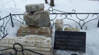 Мемориальные камни в Наровчате