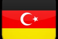 """""""Если турки покинут Германию, страна обеднеет"""""""