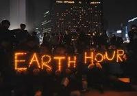Мусульмане присоединились к акции «Час земли»