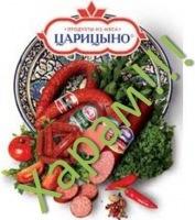 IslamNews: Царицынский мясокомбинат подложил мусульманам свинью