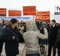В Уфе прошел пикет против фальсификации уголовных дел