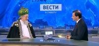 Предаст ли в очередной раз Талгат Таджуддин мусульман России?
