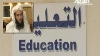 Саудовская Аравия успешно борется с религиозным экстремизмом