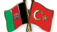 Афганистан и Турция подписали соглашение
